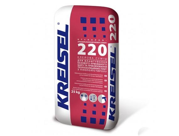 Армирующий клей для пенополистирола Kreisel 220 Styrlep 25 кг
