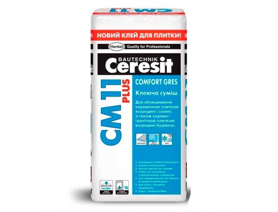 Клей для плитки и керамогранита Comfort Gres Ceresit СМ-11 Plus 25 кг