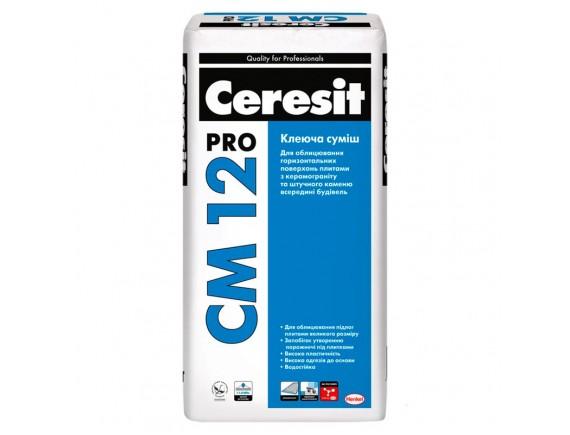 Клеящая смесь для напольных плит, керамогранита Ceresit СМ-12 Gres 25 кг