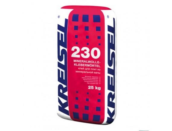 Клей для минеральной ваты Kreisel KLEBEMORTEL 230 25 кг