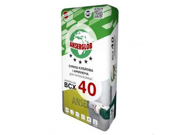 Cмесь клеевая и армирующая для теплоизоляции Anserglob BCX 40 25 кг