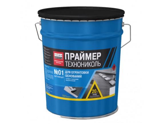 Праймер битумный Технониколь №1 20 кг