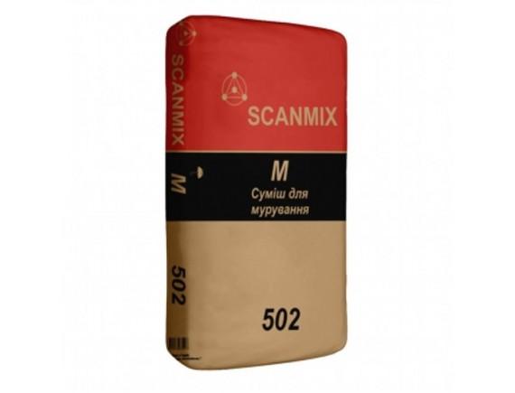 Смесь для кладки 502 Scanmix M 25 кг