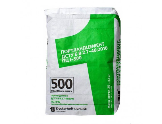 Портландцемент ПЦІ-500 H 25 кг