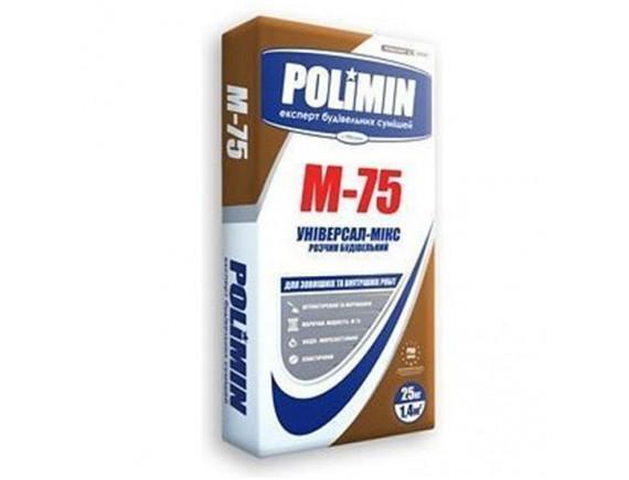 Раствор строительный Полимин М-75 Универсал-микс 25 кг