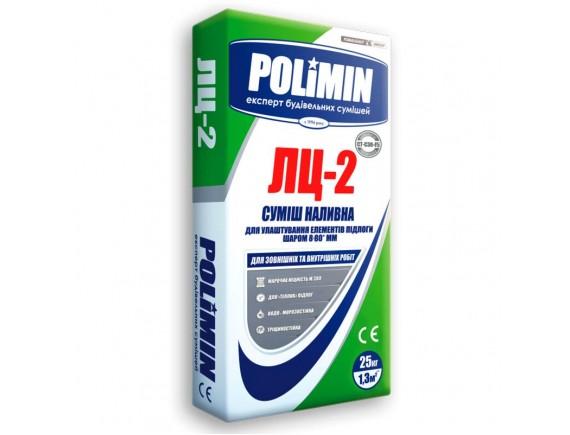 Цементная стяжка для пола Polimin ЛЦ-2 25 кг (8-80 мм)