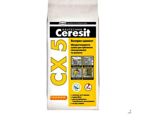 Смесь для анкеровки Ceresit CX-5 5 кг