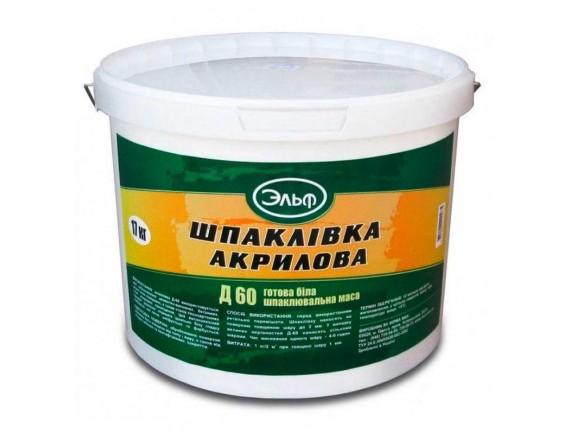 Акриловая шпаклевка Эльф-Декор Д-60 17 кг