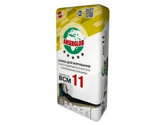 Cмесь для кладки стен из ячеистого бетона и поризованной керамики Anserglob BCM 11 25 кг