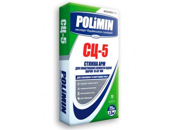 Стяжка для пола армирующая Polimin СЦ-5 25 кг (10-80 mm)