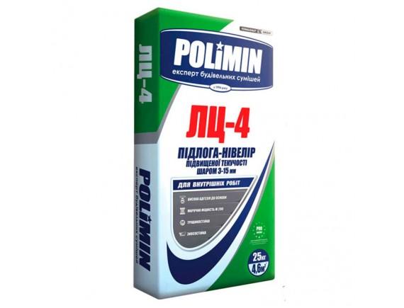 Самовыравнивающаяся смесь Polimin ЛЦ-4 25 кг