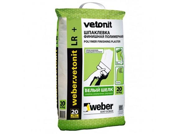 Финишная полимерная шпаклевка Weber.Vetonit LR+ 20 кг