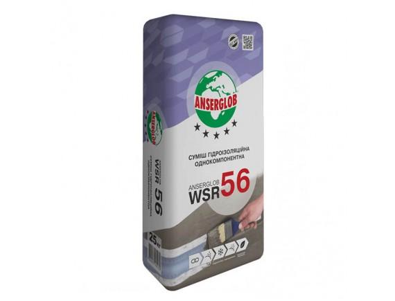 Смесь гидроизоляционная Anserglob WSR 56 25 кг