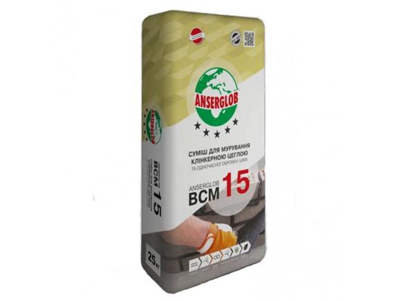 Кладочная смесь Anserglob BCМ 15 «01 белый», 25 кг