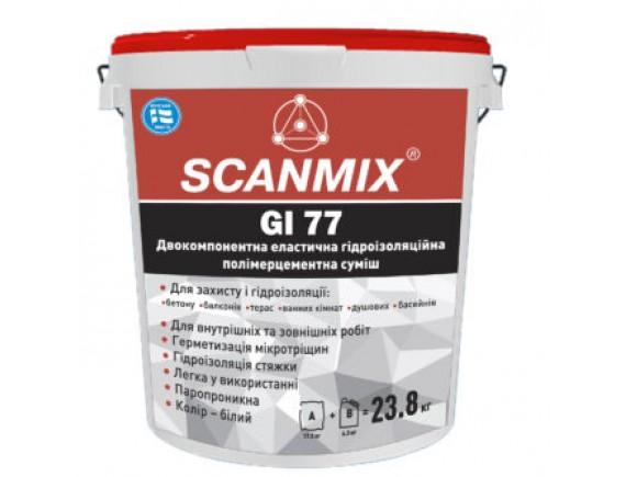 Двухкомпонентная эластичная гидроизоляционная полимерцементная смесь SCANMIX GI 77 23,8 кг