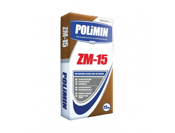Универсальный раствор Полимин ZM 15