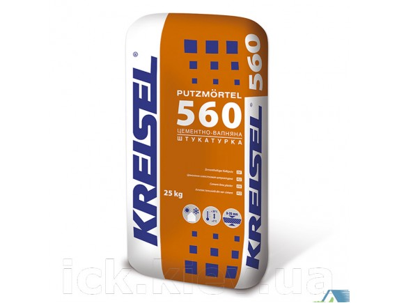 Штукатурка известково-цементная Kreisel 560 Putzmortel 25 кг