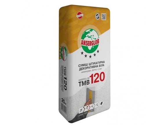 Смесь штукатурная декоративная белая камешковая Anserglob TMB 120 2 мм, 25 кг