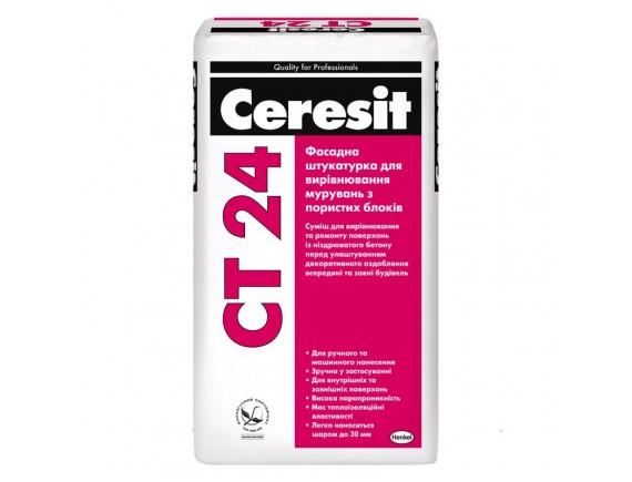 Штукатурка выравнивающая для оснований из ячеистых бетонных блоков Ceresit СТ-24 25 кг