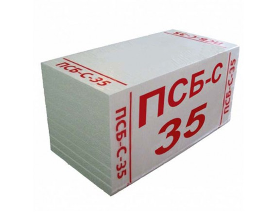Пенопласт ПСБ-С-35 1000x500x50 мм плотность 26.0 кг/м3