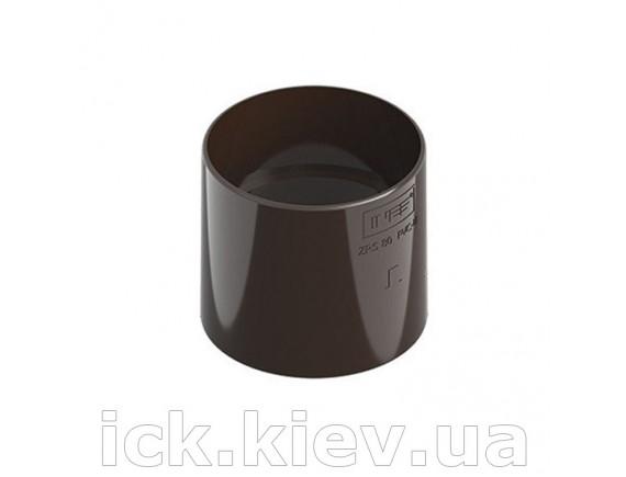 Муфта трубы Ines 80 мм, коричневая