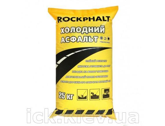 Холодный асфальт ROCKPHALT, 25 кг